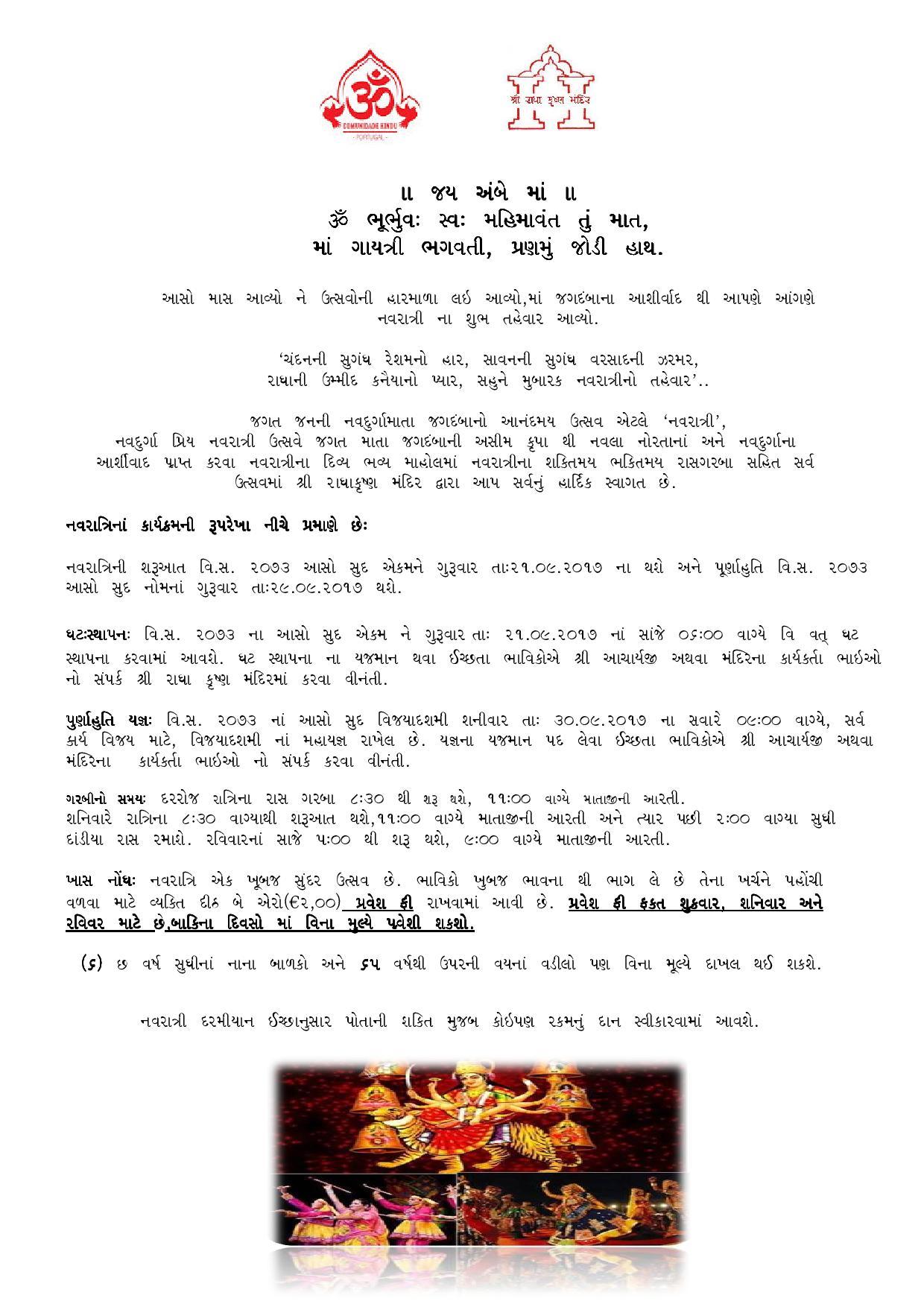 Navratri info 2017 em Gujrati