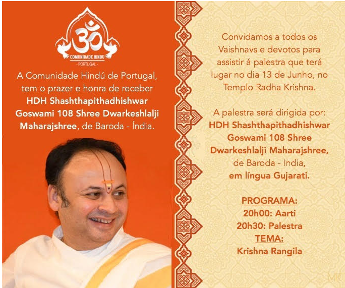 Shashthapithadhishwar